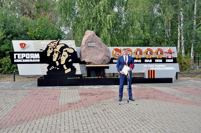 Памятник героям комсомольцам