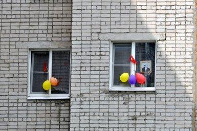 Окна Памяти