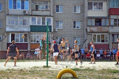Городской турнир по волейболу